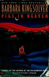 book cover of Pigs in Heaven by Barbara Kingsolver