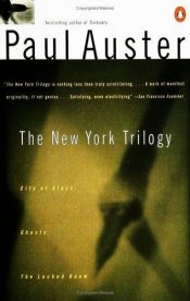 book cover of The New York Trilogy by Paul Auster