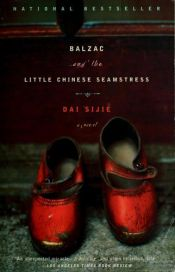book cover of Balzac and the Little Chinese Seamstress by Dai Sijie