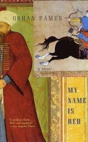 book cover of Mit navn er Rød by Orhan Pamuk