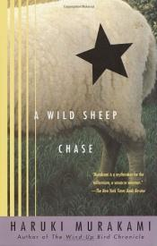 book cover of A Wild Sheep Chase by Haruki Murakami