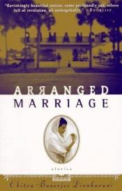 book cover of Arranged Marriage by Chitra Banerjee Divakaruni