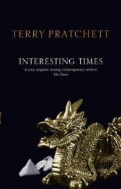 book cover of Interesting Times by Terry Pratchett