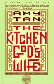 book cover of The Kitchen God's Wife by Amy Tan