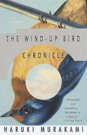 book cover of The Wind-up Bird Chronicle by Haruki Murakami