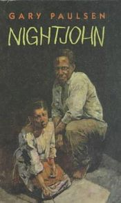 book cover of John della notte by Gary Paulsen