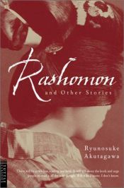 book cover of Rashomon by Howard Hibbet|Ryunosuke Akutagawa