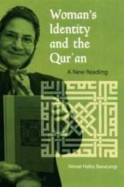 book cover of Woman's Identity and the Qur'an: A New Reading by Nimat Hafez Barazangi