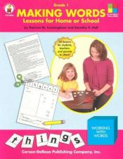 book cover of Making Words: Lessons for Home or School (Grade 2) by Patricia M. Cunningham