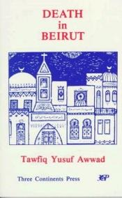 book cover of Death in Beirut: A Novel (Arab Authors) by Tawfiq Yusuf Awwad