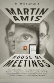 book cover of House of Meetings by Мартин Эмис
