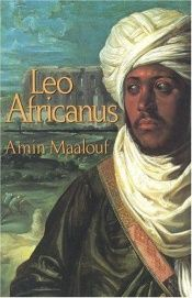 book cover of Leo afrikaneren by Amin Maalouf