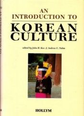 book cover of An Introduction to Korean culture by John H. Koo