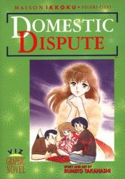 book cover of Domestic Dispute (Maison Ikkoku, Volume 8) by author not known to readgeek yet