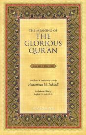 book cover of The Meaning of the Glorious Koran by Marmaduke Pickthall