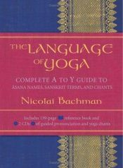 book cover of The Language of Yoga: Complete A to Y Guide to Asana Names, Sanskrit Terms, and Chants (Sanskrit Edition) by Nicolai Bachman