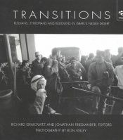 book cover of Transitions: Russians, Ethiopians and Bedouins in Israel's Negev Desert (Research in Migration and Ethnic Relations) by author not known to readgeek yet
