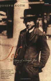 book cover of Job by Joseph Roth