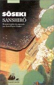 book cover of Sanshirō by Soseki Natsume