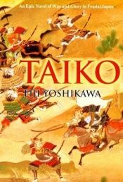 book cover of Taiko by Eiji Yoshikawa