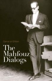 book cover of Mahfouz dialogs by جمال الغيطاني