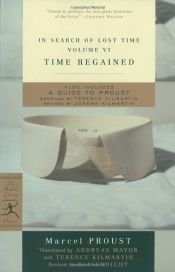 book cover of 7: Il tempo ritrovato by Marcel Proust