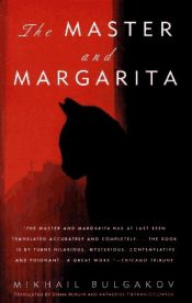 book cover of Usta ile Margarita by Mihail Bulgakov