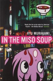 book cover of In the Miso Soup by Ryū Murakami