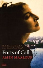 book cover of Ports of Call by Amin Maalouf