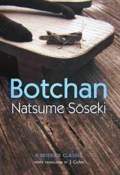 book cover of Botchan by Soseki Natsume