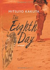 book cover of The Eighth Day by Mitsuyo Kakuta