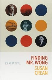 book cover of Finding Mr. Wong by Susan Crean