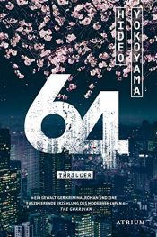 book cover of 64 by Hideo Yokoyama