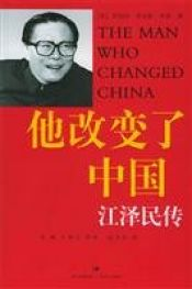 book cover of Man Who Changed China: Jiang Chuan (hardcover) (Special) by LUO BO TE ?LAO LUN SI ?KU EN